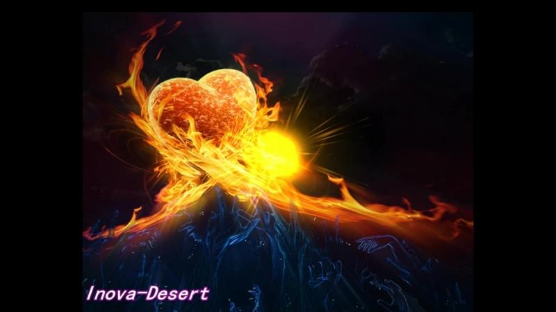 Inova_-_Desert