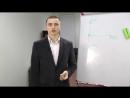 Как открыть Интернет-магазин бижутерии с нуля видеокурс - часть 4. Александр Бондарь, бижутерия Море Блеска оптом для бизнеса