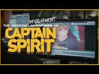 Удивительные истории создания Капитана Призрака