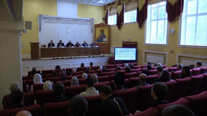 Конференция Православие в поле действия политических идеологий XX века...