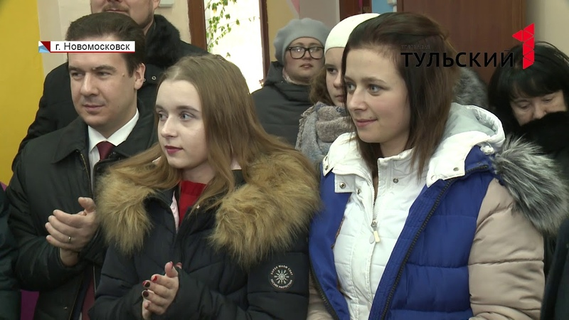Открывшийся в Новомосковске ресурсный центр объединит более 20 волонтерских организаций