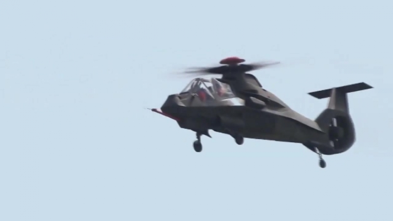 Modern Aerospace - RAH-66 Comanche - Canceled stealth helicopter of the US Army