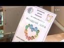 Сдай пластик помоги людям и планете Благотворительная акция Крышечка мира в Воскресенске
