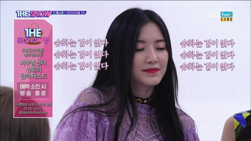 180529 (G)I-DLE ((여자)아이들) - The Home SHOWPing Part 2 (다 홈쇼핑 2부)