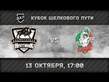 «Нефтяник» Альметьевск — «Барс» Казань, 17:00