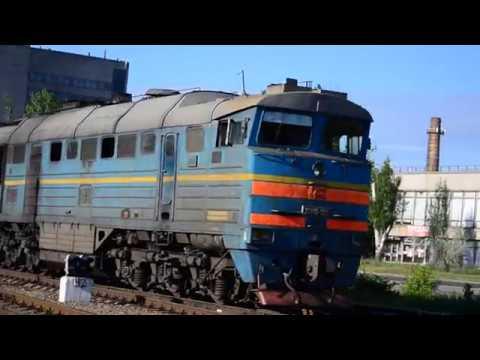 2ТЭ116-1312/533 прибывает на ст.Бердянск с грузовым поездом.