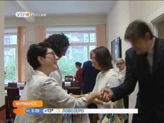 Встреча с коллегами в Мурманске