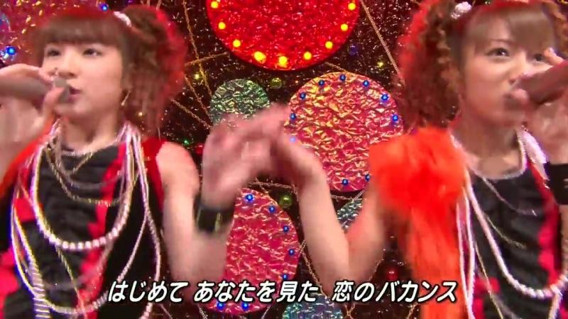 Каникулы любви Нодзоми Цуджи и Аи Каго