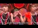 Каникулы любви - Нодзоми Цуджи и Аи Каго