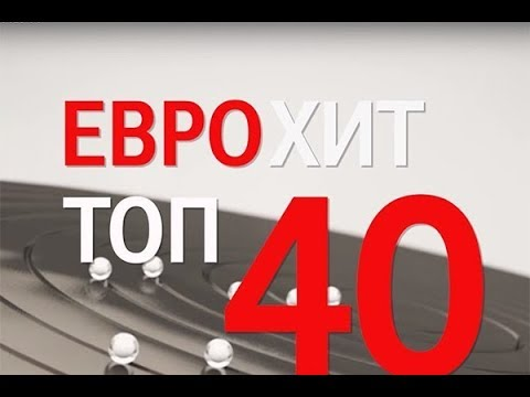 EUROHIT TOP 40 от 20.04.18 HIT NON STOP EUROPA PLUS TV