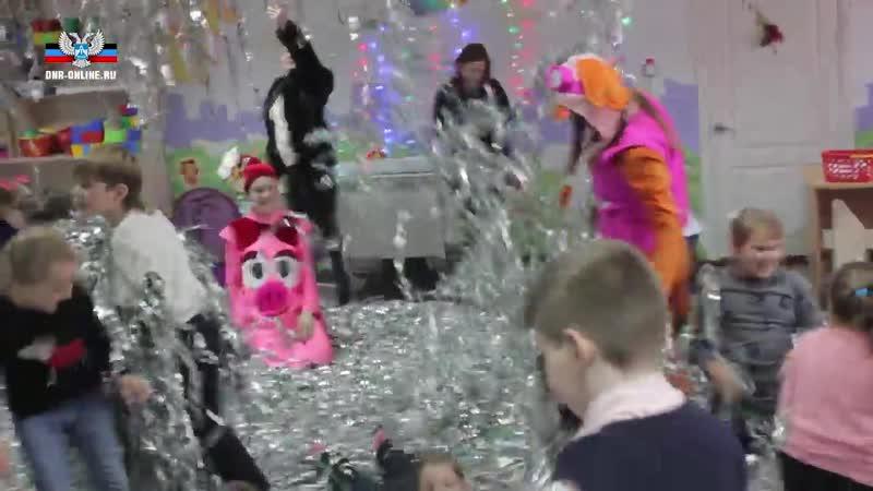 В Донецке прошло праздничное мероприятие для детей военнослужащих ДНР.