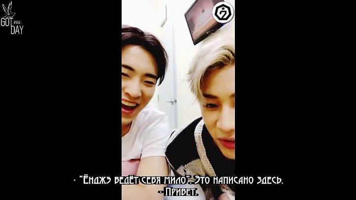 GOT2DAY 2017 Live Ёнджэ и Бэм Бэм 11 эпизод русс саб
