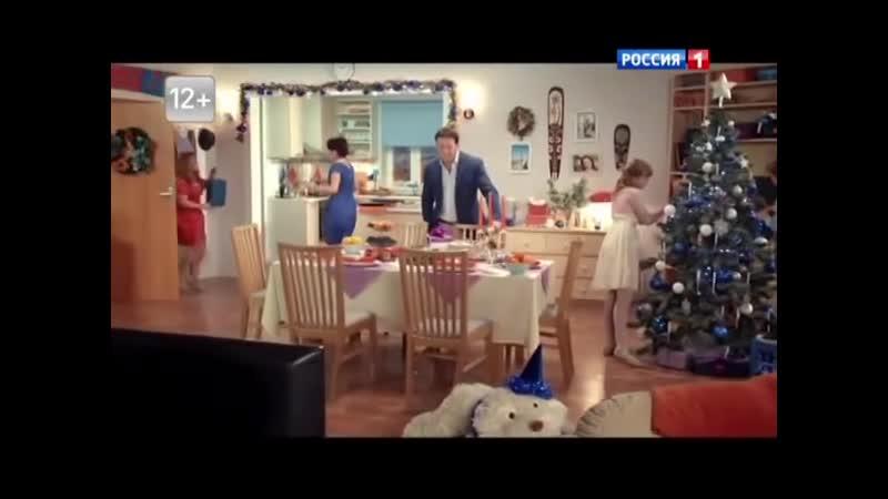 Рекламный блок (Россия 1, 09.12.2012) (3)