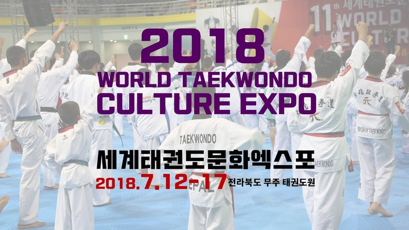 World taekwondo culture Expo 2018