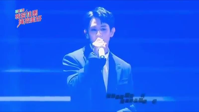 1812131 2019 Taoyuan Countdown Party - Yang Yoseob Performance Cut (It's You Where I Am Gone Caffeine)