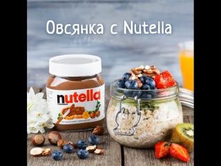 Овсянка с nutella
