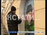 Уличный Ван Гог - мировые шедевры воплотили в стрит-арте