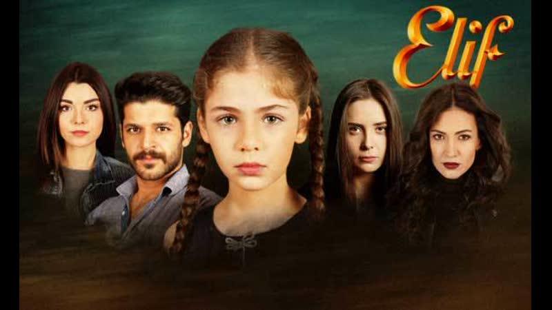Elif 183.Bölüm (Sezon Finali)