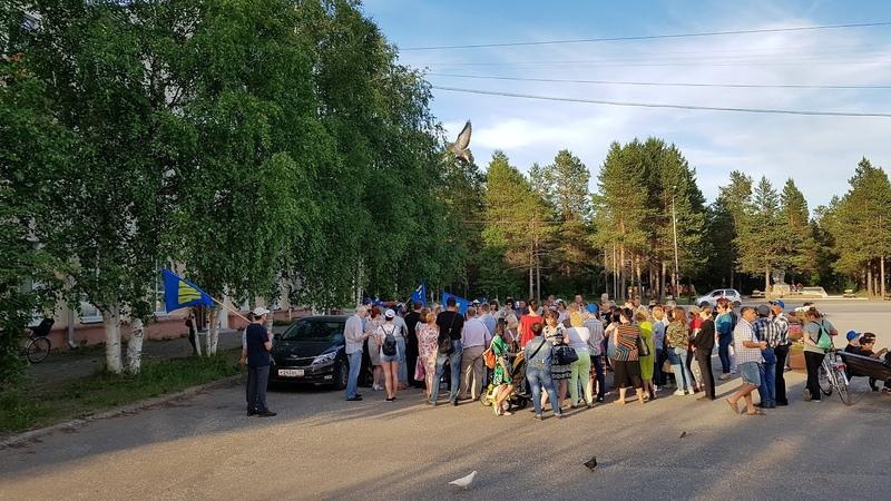 Пикет против повышения пенсионного возраста в г.Печора|Республика Коми