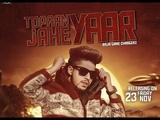 Topaan Jahe Yaar (Full Video) Raja Game Changerz | Latest Punjabi Songs 2018