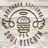 Soul Kitchen доставка бургеров Нижний Новгород