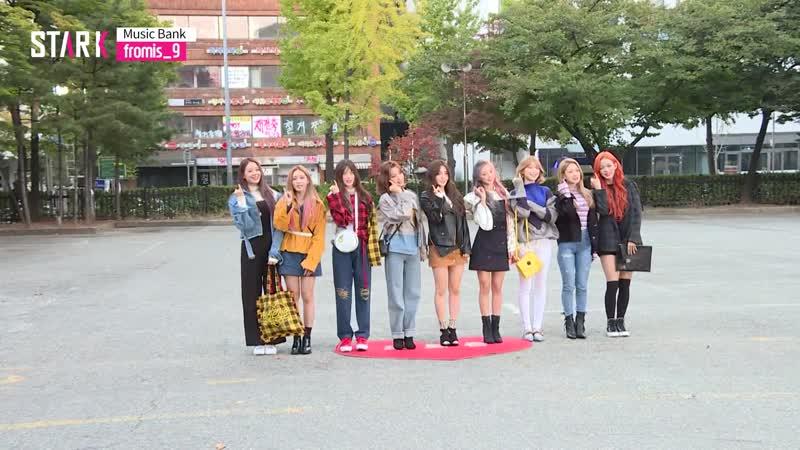 프로미스나인X공원소녀X드림캐쳐, 아침부터 밝은 미소로 출근 (fromis_9, Music Bank)