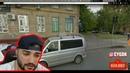 Russia Paver смотрит где живут его подписчики в Google картах