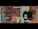 Сборник Трофим (Сергей Трофимов) «Снегири. Лучшие песни» 2001
