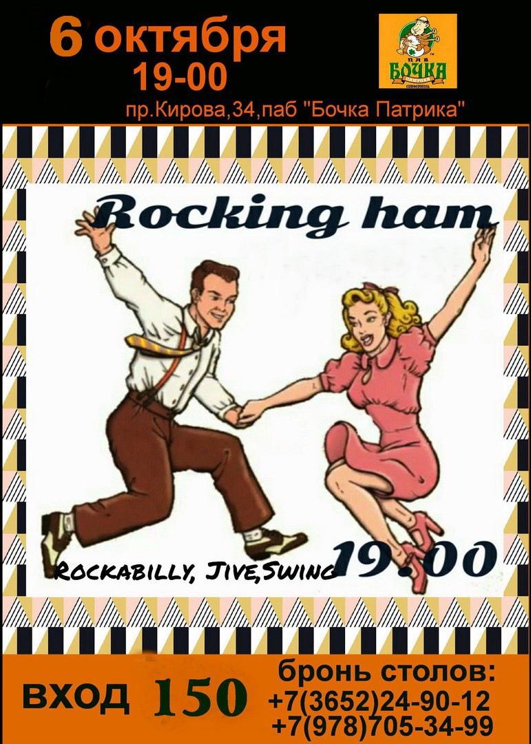 06.10 Rocking Ham в баре Бочка Патрика!