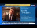 Россия24 Депутаты Петербурга предложили наказывать попрошаек и гадалок