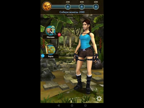 Youtube L17 24 relic run Lara croft Лара крофт tomb raider расхитительница гробниц android mobile aseftant