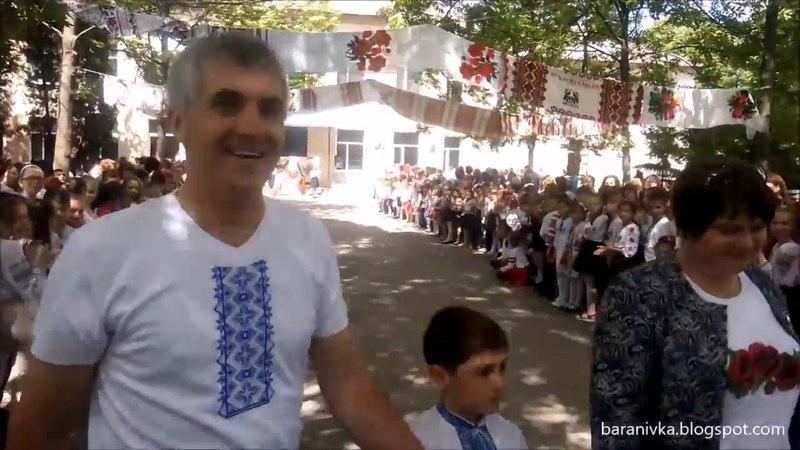 День вишиванки 2018 Баранівська школа №2