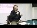Алексей Цветков о роли капиталиста в классовых отношениях