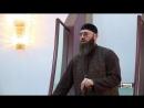 Когда наступает Ночь предопределения Шейх Адам Шахидов