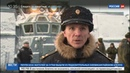 Новости на Россия 24 Вице адмирал Кулаков вернулся в Североморск после похода в Средиземное море