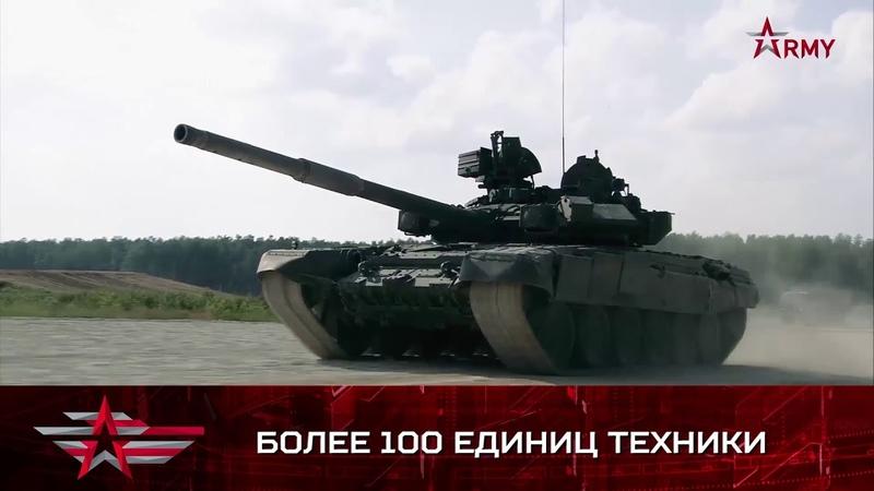 Международный военно технический форум «Армия 2018»