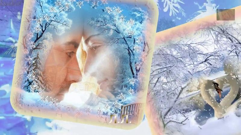 Супер музыка счастья Зимний релакс для хорошего настроения Падал снег С Чекалин