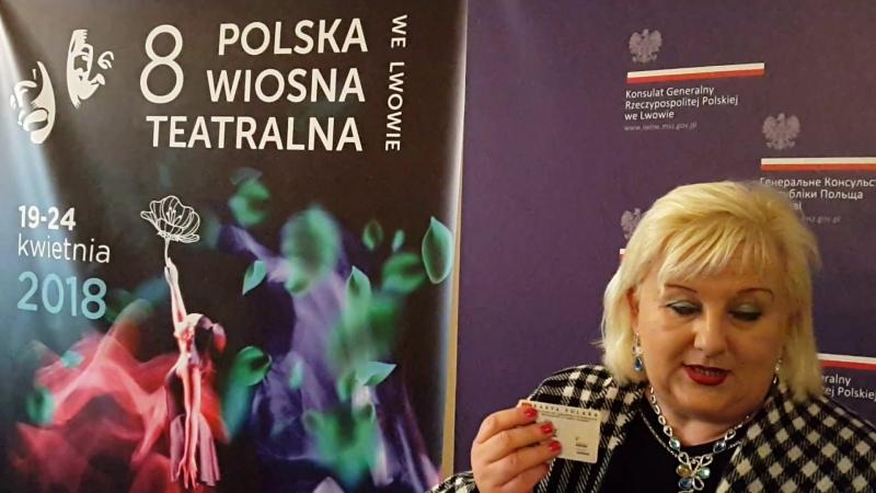 А Ви з польським корінням я рекомендую заповнити анкету і відправити мені в електронному вигляді на адрес sagan192@ukr.net