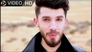 Elyas Isar - Laily | AFGHAN SONG HD