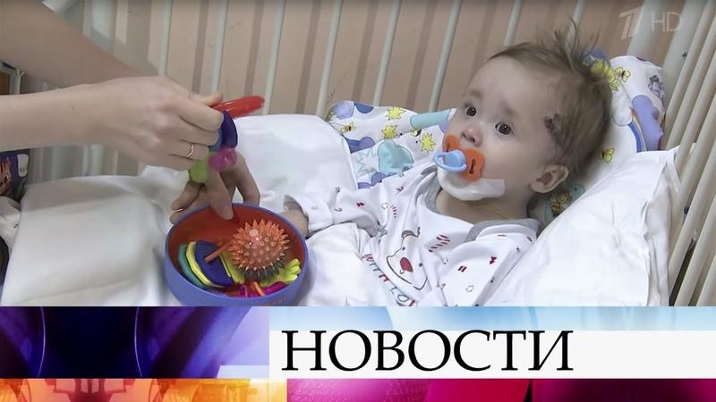Хорошие новости о самочувствии Вани из Магнитогорска, за которого переживала вся страна.