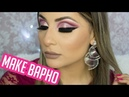 MAKE BAPHO - Cut Crease aberto ♥