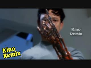 бриллиантовая рука kino remix 2019 лучшие комедии 3 ржач до слез смешные приколы фильмы терминатор 2