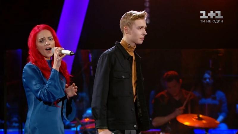 Никита Трондин и Алиса Космос Шлях Додому Вокальные бои Голос країни 8 сезон