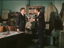 Два капитана 1976 часть 5