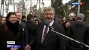 На Волыни потеряли президента Украины