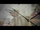 ОЙ ГОДЫ,ВЫ ГОДЫ(ЗАДУШЕВНАЯ ЖИЗНЕННАЯ ПЕСНЯ)-ГАЛИНА ГАРМОНИСТ (САМОУЧКА)