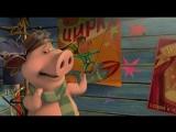 Штаны для хрюшки и диета - Эклеры с молоком.(Отрывок из мультфильма Звёздные собаки - Белка и Стрелка).