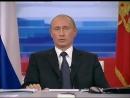 Путин о повышении пенсионного возраста пока я президент такого решения принято не будет480px