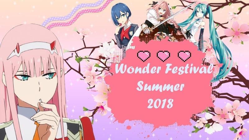 Анимешный пластик?|Фигурки wf2018|Wonder Festival 2018 Summer