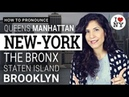 How to pronounce New York Manhattan Brooklyn The Bronx and Staten Island